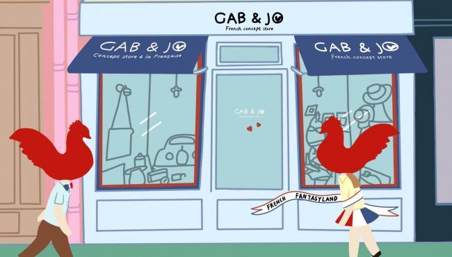 Gab & Jo - Boutique incontournable du Quartier St Germain!