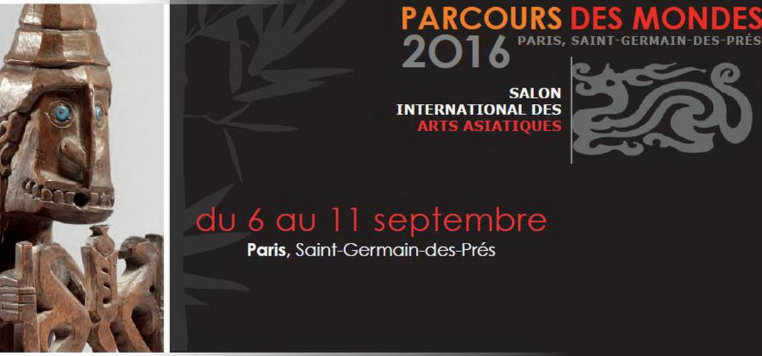 Le Parcours des Mondes : discover artwork from all over the world